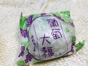 大角玉屋の東京・葡萄大福
