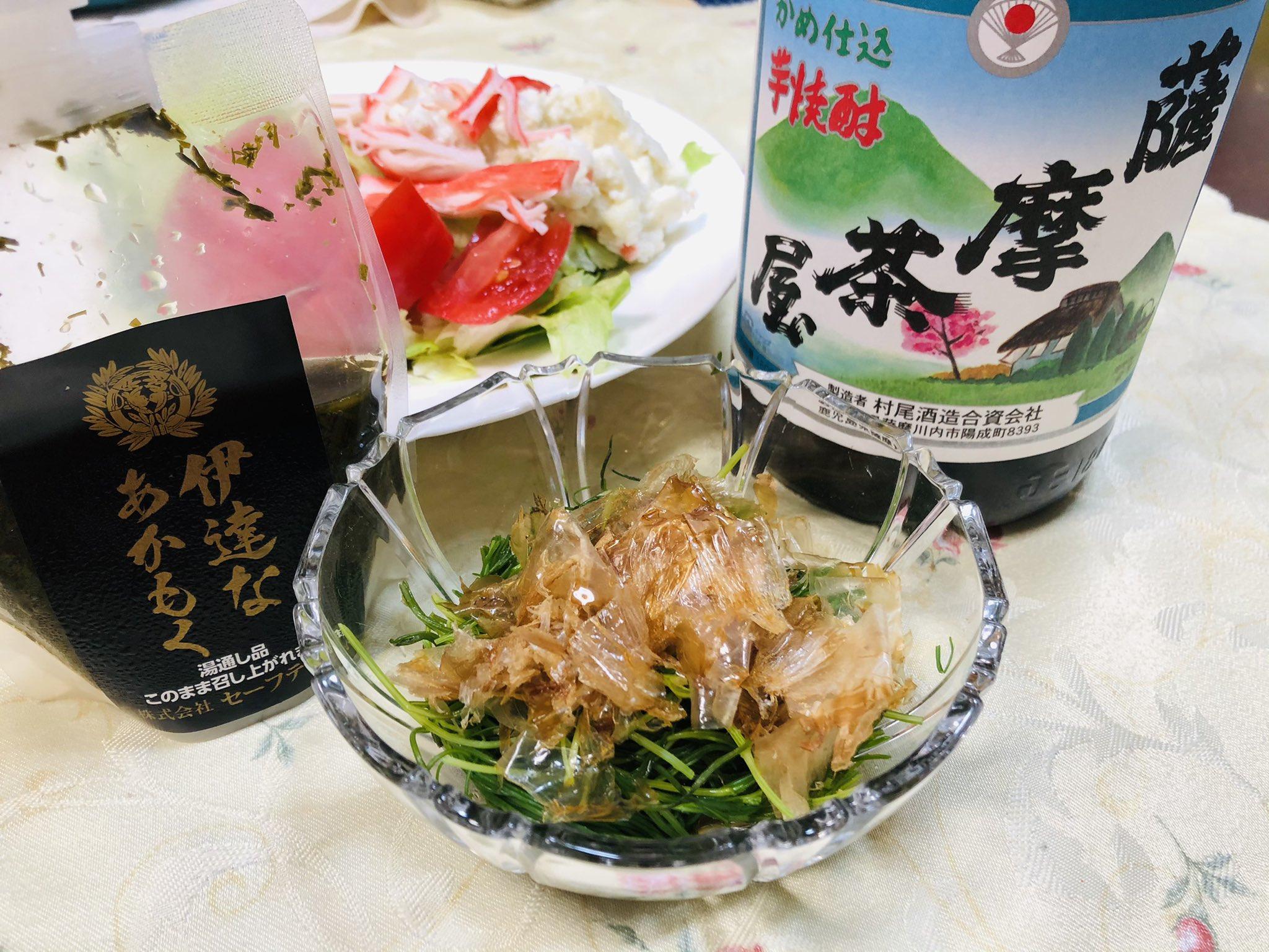 薩摩茶屋 芋焼酎 晩酌